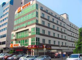 Home Inn Beijing Yansha Embassy Row, Pekin (Dongfeng yakınında)