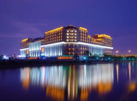 Jinbalan International Hotel, Şanghay (Huacao yakınında)