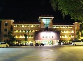Yaming Lake Holiday Resort, Meizhou (Changtan yakınında)