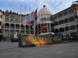 Lushan Xihu Hotel, Jiujiang (Lushan yakınında)
