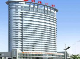 M.Z Kaijun International Hotel, Lianyungang (Xugou yakınında)