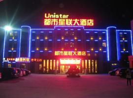 Unistar Hotel, Pingdu