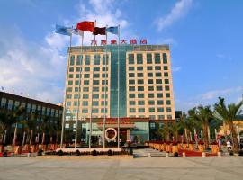 Wanjiahao International Hot Spring Hotel, Nanjing (Pinghe yakınında)