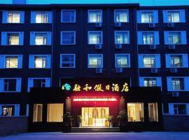 Ronghe Holiday Hotel, Danjiangkou (Wudangshan yakınında)