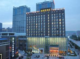 Intercity Hotel, Baoji (Guozhen yakınında)