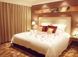 Home Inn Plus Beijing Nongzhan Chang Hongqiao