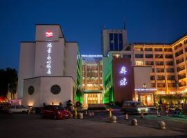 Shuixin Hotel Wenzhou, Wenzhou (Jiangjunqiao yakınında)