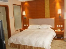Shenda Sea River Hotel, Donggang (Xibeitian yakınında)