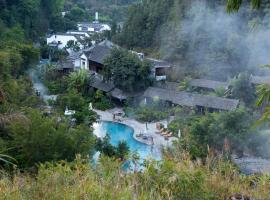 Beauty Pool Hot Spring Hotel