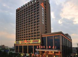 Fubang International Hotel Hangzhou, Yuhang (Wengjiabu yakınında)