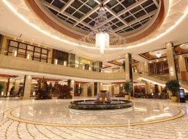 Empark Grand Hotel, Lianjiang (Pandunonglinchang yakınında)