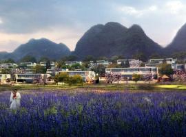 The Emperor Guizhou Libo Resort, Pingzhai (Mawei yakınında)