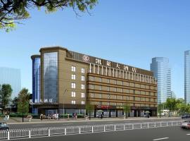Kailai Hotel Dongying HQ Branch, Dongying (Lijin yakınında)
