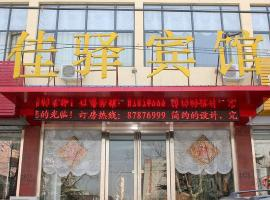 Pingyin Grace Inn Business Hotel, Pingyin (Feicheng yakınında)