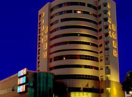 Junyue Hotel, Pinghu (Zhapu yakınında)
