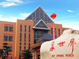 Xianning Hot Spring Valley Resort, Wenquanzhen (Chongyang yakınında)