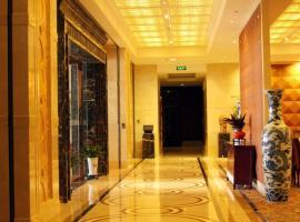 Huaqiang Jianguo Hotel, Anyang (Dahuangcun yakınında)