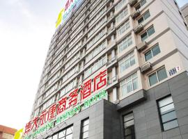 BDA Yongkang Business Hotel, Tongzhou (Tongzhuang yakınında)