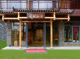 Yangshuo Li Yue Hotel, Yangshuo (Gongcheng yakınında)