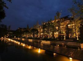Jinyuan Zhangfei International Hotel, Langzhong (Fengming yakınında)