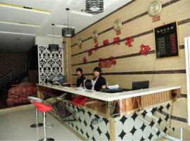 Friday Theme Guesthouse Branch Two, Sanhe