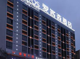 Archos Boutique Hotel, Ankang (Xunyang yakınında)