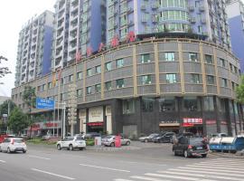 Dazhou Haitang Hotel, Dazhou