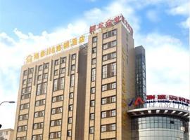 Jiujiang Futai 118 Hotel Dehua Road Branch