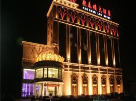 Qian'an Yanchunlou Hotel, Qian'an (Santunying yakınında)