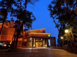 Yunling Conference Qingcheng, Dujiangyan (Baishuihe yakınında)