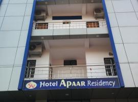 Hotel Apaar Residency, Satna (рядом с городом Maihar)