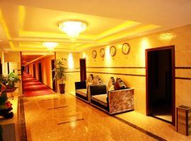 Meilun Business Hotel, Wulong (Jiangkou yakınında)
