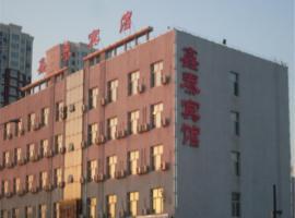 Xintai Hotel Coach Station Branch, Chifeng (Kan-kou-tzu yakınında)