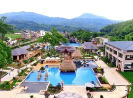 Wugongshan Rongyuan Conifer Resort, Anfu (Dongkeng yakınında)