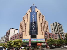 The Posh Hotel Pingxiang, Pingxiang