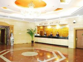 Dandong Youdian Hotel