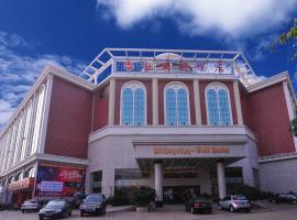 Guiping Ruquan Well Hotel, Guiping (Pingnan yakınında)