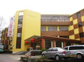 Hongshanshu Holiday Hotel, Jinggangshan (Dajing yakınında)