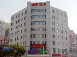 Beijing S&P Holiday Inn, Fangshan (Liangxiang yakınında)