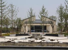 Xi'an Yazhi Dongfang Hotel