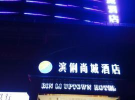 Binli Shangcheng Hotel, Yibin (Baixi yakınında)