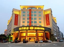 Jinmen Hotel, Yangjiang (Weijiao yakınında)