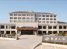 Longdu Hotel, Lin'an (Yuguang yakınında)