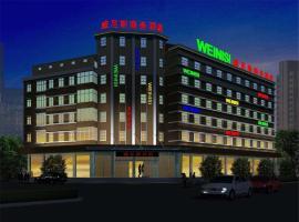 Weinisi Hotel, Chibi (Puqi yakınında)