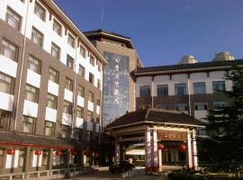 Qufu International Hotel, Qufu (Xizou yakınında)