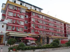 Jingangwan Hotel, Ganzhou (Shangyou yakınında)