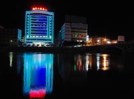 Yan Cao Hotel Changting, Changting (Yeping yakınında)