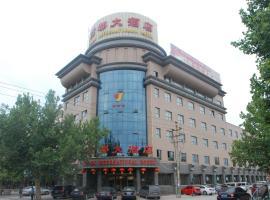 Yaodu Hotel, Liucun (Li yakınında)