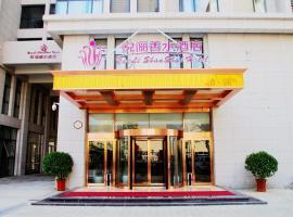 Zhengzhou Yueli Shanshui Hotel, Shanshiwang (Xinzheng yakınında)