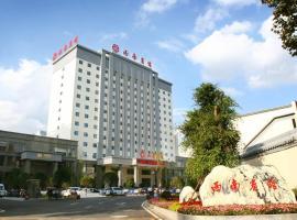 Kunming Xinan Hotel
